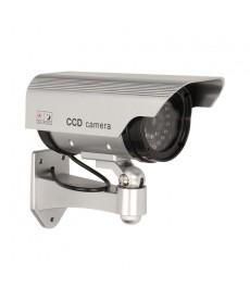 ATRAPA KAMERY MONITORUJACEJ CCTV ORNO.0R-AK-1201