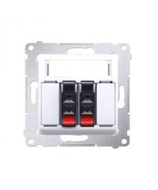 Gn. Głośnikowe 2-kr. Białe dgl32.01/11 simon54 premium kontakt