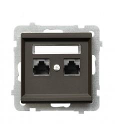 SONATA Gniazdo komputerowe podwójne, kat. 5e MMC Ref_GPK-2R/K/m/40