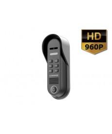 DRC-4CPNKHD Kamera natynkowa z ukrytą optyką Pin-hole i zamkiem szyfrowym, optyka HD 960p